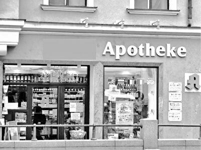昔ながらの薬局