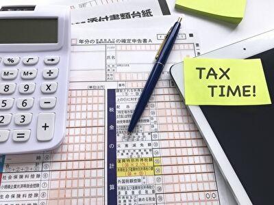 税金 確定申告