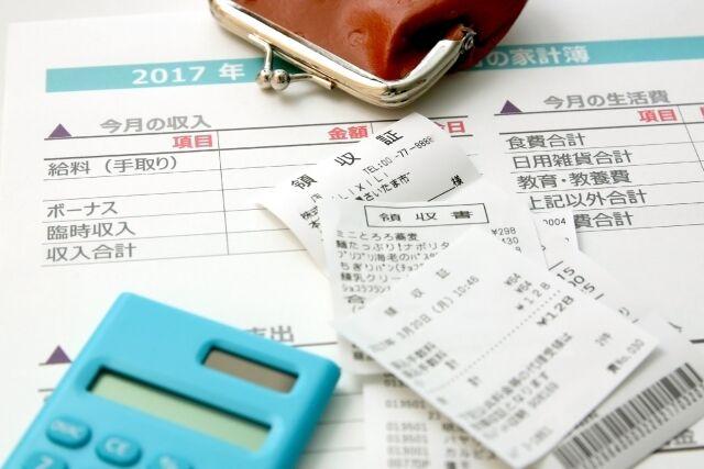 薬局 経費の減らし方